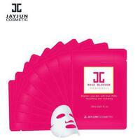 【包邮】jayjun玫瑰水光针面膜10片 保湿补水滋润焕白韩国面膜贴