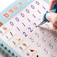 幼儿园学前字帖凹槽楷书练字帖板本儿童小学生练拼音汉字