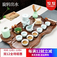 功夫茶具套装家用半全自动泡茶器创意石磨现代简约实木小茶盘