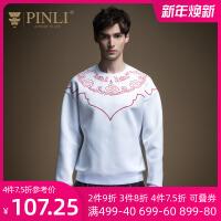 PINLI品立2020春季新款男�b中���L�A�I�C花套�^�l衣潮B201209025