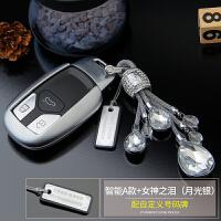 ?适用于奥迪钥匙包 全新A4L套TT/A6L/Q5/Q3/A3/Q7/A8汽车钥匙扣?
