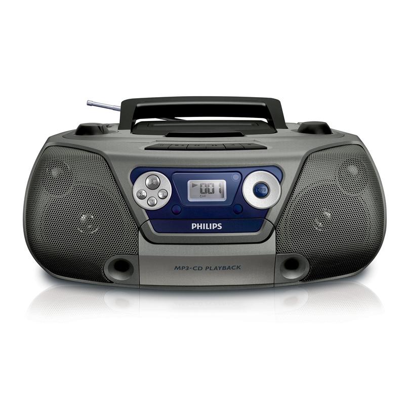 Philips/飞利浦AZ1852/93 收录机 手提音响 CD机 磁带机胎教机 插U盘可把收音、磁带、CD翻录到U盘