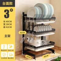 水槽碗架不锈钢放碗架厨房置物架壁挂免打孔晾碗碟筷餐具收纳架