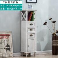 夹缝收纳柜实木斗柜边角柜30cm多层卧室床头窄柜储物复古小柜子 米白色 白色三抽 1个