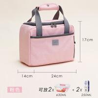 保温饭盒袋子便当手提包大号可爱铝箔加厚餐小学生带的容量兜日式 粉色 『 掌柜 』