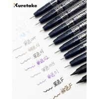 日本kuretake�侵窆淳��P漫��棕色黑色防水描�勾��管�P彩色套�b