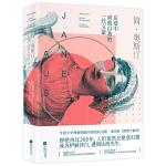 简・奥斯汀在爱中成就自我的一代文豪(牛津大学博德利图书馆授权出版,现实版《傲慢与偏见》)