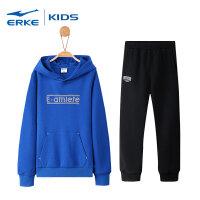 【2件3折到手价:131.4元】鸿星尔克(ERKE)男童装儿童套装卫衣运动休闲上衣男童套头连帽卫衣休闲运动针织长裤