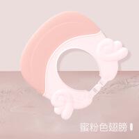 【家装节 夏季狂欢】宝宝洗头神器儿童浴帽防水护耳婴幼儿洗发帽子硅胶可调节小孩洗澡 可调节