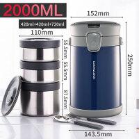 乐扣乐扣保温桶饭盒多层不锈钢长保温三层保温桶便携家用 2.0L