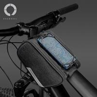 新款山地自行车包手机包装备上管包前梁包公路车包马鞍包通用