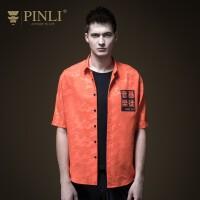 PINLI品立2020夏季新款男�b��意印花短袖�r衫男士上衣B192613634