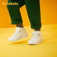 巴拉巴拉男童鞋子2019新款儿童板鞋潮鞋高帮小童鞋冬季时尚韩版男