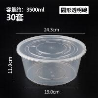 一次性餐盒塑料碗外卖快餐便当汤碗长方形透明饭盒打包圆碗