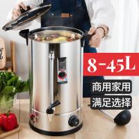 商用304不锈钢电热开水桶双层家用电烧水桶大容量奶茶加热保温桶