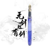 【败家实验室】日本进口 百乐FP-78G+ 彩墨透明示范学生成人钢笔