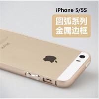 新款苹果5手机壳 iphone5s手机壳5s手机套外壳 5s金属边框