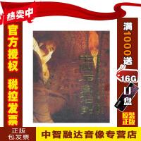 正版包票中国大系 电视纪录片 中国石窟石刻 8DVD 视频光盘影碟片