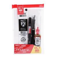 晨光文具 四六级英语考试套装涂卡铅笔 5号/7号 电池版 两款可选