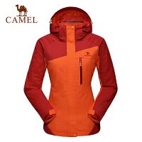camel骆驼户外冲锋衣 女款防水保暖三合一两件套冲锋衣