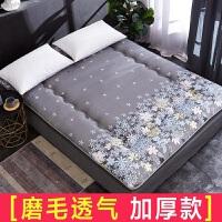 床垫软垫榻榻米褥子单人宿舍学生双人垫被家用打地铺睡垫租房专用