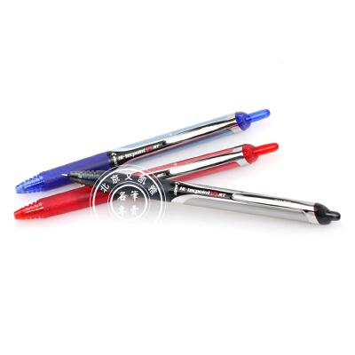 日本Pilot百乐中性笔 BXRT-V5 按动式签字笔 针嘴水笔 0.5mm 0.5