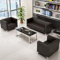 办公沙发茶几组合简约现代办公家具会客商务4S店接待办公室沙发