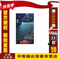正版包票 CCTV百科探秘 漫游动物世界 盒装6DVD