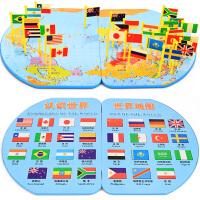木制拼插旗帜认知地理世界中国地图拼图儿童益智早教礼品 3岁以上