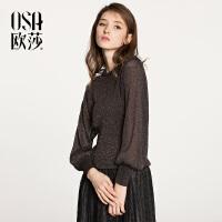 欧莎2018春装新款女装套头灯笼袖针织衫A16018