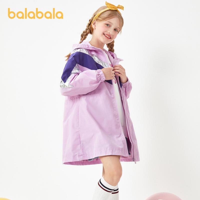 【2件4折价:115.6】巴拉巴拉女童外套儿童连帽运动上衣秋装新款2020中大童时尚洋气潮