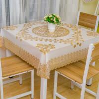PVC桌布正方形台布防水餐桌布圆桌布八仙桌麻将桌盖布