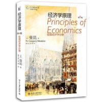 【正版二手书旧书 8成新】经济学原理:宏观经济学分册(第6版) 曼昆(N.Gregory Mankiw);梁小民,梁砾