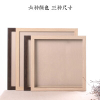 卡纸 镜片宣纸木质装裱画框软卡加厚扇面书法国画挂墙相框日用创意家居Q 画框