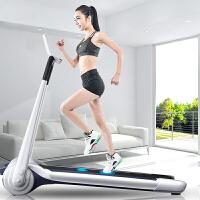 小乔PLUS跑步机家用款多功能智能超静音折叠式电动减肥机健身器材加长款