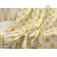 婴儿纯棉床单儿童全棉铺单幼儿园床单睡单婴儿床床单无荧光 155*90厘米
