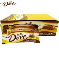德芙(Dove) 丝滑牛奶巧克力 盒装 224g (16条×14g) 休闲零食 办公室零嘴