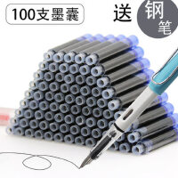 100支钢笔小学生用换墨囊 墨囊墨水胆纯蓝墨兰黑色可替换3.4mm通用男女孩初学者儿童正姿练字用钢笔芯套装