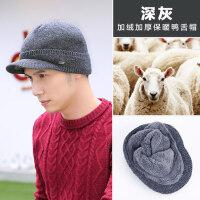 帽子男 韩版潮羊毛保暖套头帽护耳帽包头帽 鸭舌帽毛线帽