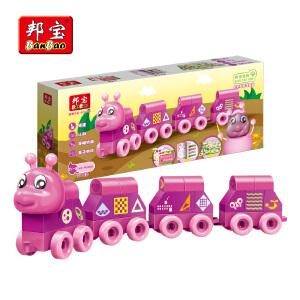 【当当自营】邦宝大颗粒儿童拼插数字字母识图水果积木玩具毛毛虫地垫游戏套装9102
