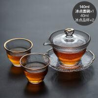 【家装节 夏季狂欢】日式锤纹盖碗 功夫茶具公道杯 品茶杯手工加厚耐热茶海匀公杯