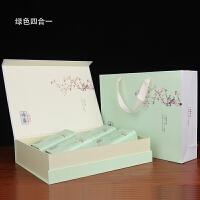 茶叶礼盒装空盒龙井信阳毛尖碧螺春通用绿茶包装盒半斤一斤装 绿色四合一 不含内袋不含茶叶