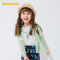 巴拉巴拉童装女童毛衣儿童针织衫2020新款春夏中大童空调开衫时尚