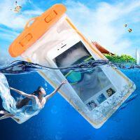 夜光手机袋 苹果6plus 触屏华为密封透明挂脖游泳拍照潜水套