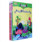 王一梅最美的童话:鼹鼠的月亮河(注音版 套装共3册)