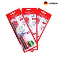 辉柏嘉1322卡装3套 三角学生铅笔 书写铅笔 带橡皮送卷笔刀