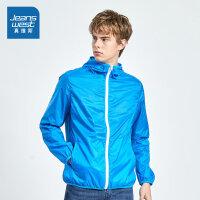 [618提前购专享价:59.9元]真维斯男装 春秋装 时尚薄款化纤防晒服夹克外套