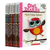 【进口英文原版书】 学乐大树Branches 《猫头鹰日记》1-10全集  OWL DIARIES 全彩章节书 530L-570L