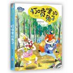 张秋生小巴掌经典童话:打喷嚏的兔子(升级注音版)