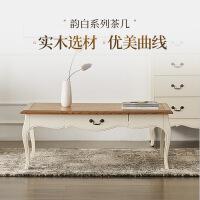 【网易严选 家具清仓】韵白系列茶几